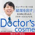 Doctor'scosme